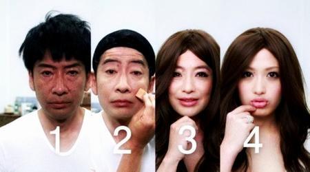 Makeup Tg Crossdressing Asian 1 Bigcloset Topshelf