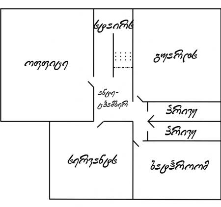First Upper Floor layout