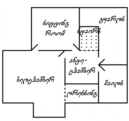 Second Upper Floor, First layout